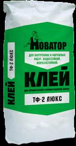 Плиточный клей Новатор ТФ-2 Люкс