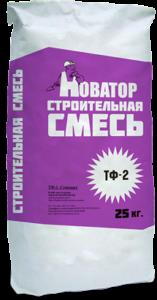 Сухая строительная смесь «Новатор» ТФ-2 ТШТ»