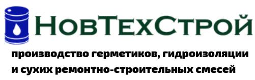 НовТехСтрой